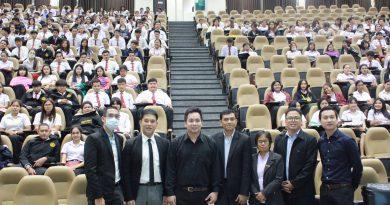"""การบรรยายพิเศษการเมืองไทยเนื่องในวันสถาปนาหลักสูตรรัฐศาสตรบัณฑิต (สาขาวิชาการเมืองการปกครอง) หัวข้อ """"การเมืองอาเซียน"""""""